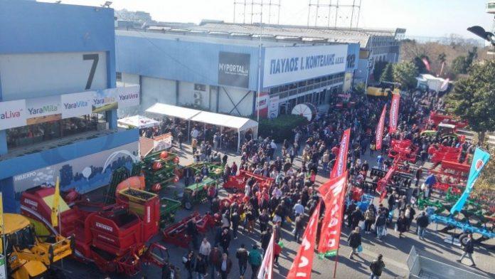 Περισσότεροι από 120.000 οι επισκέπτες στην 26η Agrotica