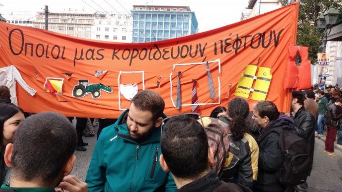 Μεγαλειώδες συλλαλητήριο στην Αθήνα