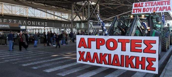 Να «πολιορκήσουν» το αεροδρόμιο «Μακεδονία» συζητούν αγρότες και κτηνοτρόφοι