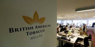«Λευκό καπνό» από τον Πειραιά βγάζει η British American Tobacco