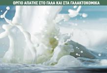 H μαφία των ελληνοποιήσεων