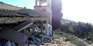 Στο ποσό των 2,8 εκατ. ευρώ ανέρχεται το ποσό πρώτης εκτίμησης για αποζημιώσεις από το σεισμό στην Λευκάδα, το 2015