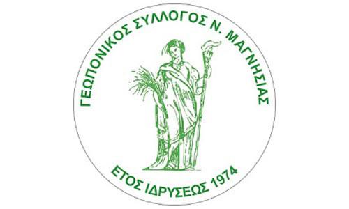 Εκλογές Γεωπονικού Συλλόγου Μαγνησίας 2016