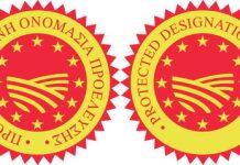 Η Βουλγαρία σχεδιάζει την ένταξη 5 παραδοσιακών προϊόντων στον κατάλογο των ΠΟΠ – ΠΓΕ