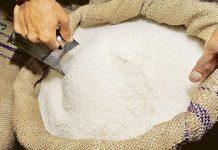 Σε υψηλό 23ετίας οι τιμές της ζάχαρης στη διεθνή αγορά