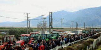 Διαμαρτυρία της βουλγαρικής κυβέρνησης για τα μπλόκα των Ελλήνων αγροτών στα σύνορα