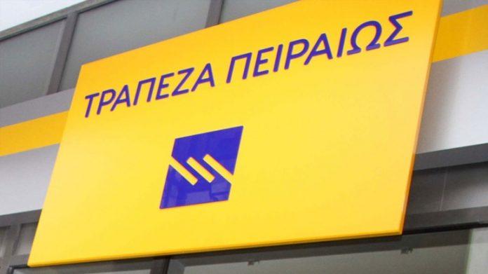 Συμφωνία Πειραιώς για Συμβολαιακή Γεωργία με την Ένωση Μαστιχοπαραγωγών Χίου