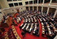 Ψηφίστηκε ο νέος νόμος για τους συνεταιρισμούς