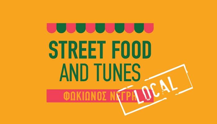 Street Food and Tunes local: Φωκίωνος Νέγρη