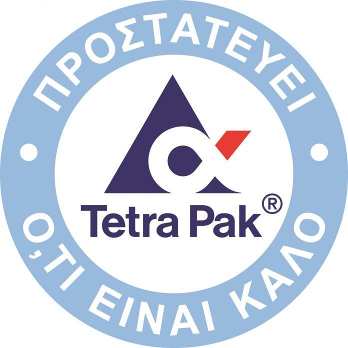 Στροφή των Ελλήνων στην υγιεινή διατροφή βλέπει η Tetra Pak