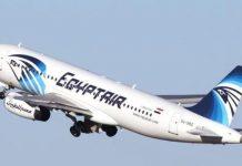 Αεροπειρατεία σε αιγυπτιακό αεροσκάφος, στην Κύπρο
