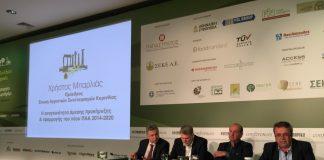Χρ. Μπαρλιάς: Τα προγράμματα του νέου ΠΠΑ έχουν καθυστερήσει πάρα πολύ