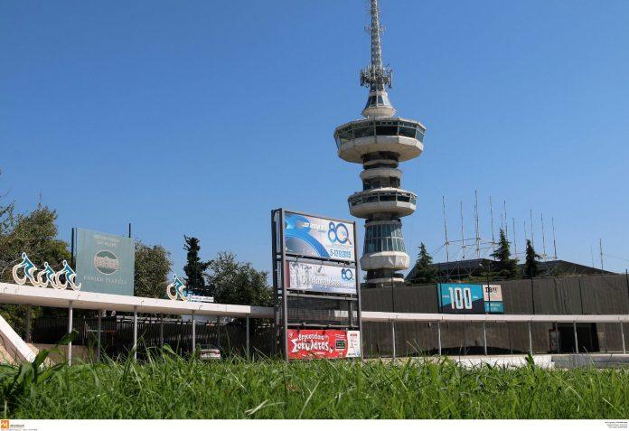 Διαβαλκανικό φόρουμ για τα τρόφιμα στη Θεσσαλονίκη