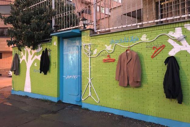 Ο τοίχος της καλοσύνης στην Δράμα