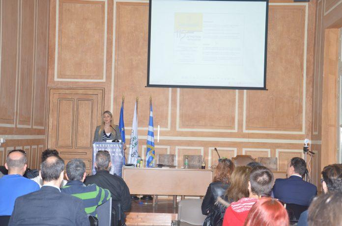 ΙΓΕ: Η διαχείριση της εφοδιαστικής αλυσίδας στον αγροδιατροφικό τομέα