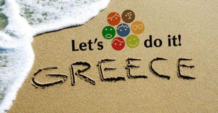 Η Περιφέρεια Κρήτης συμμετέχει στην περιβαλλοντική δράση «Let's Do It Greece 2016»