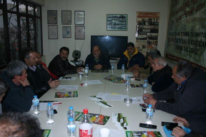 ΠΟΣΠΑΠΠΛΑ: Συμμετοχή στην ίδρυση Συνομοσπονδίας αγροτών, κτηνοτρόφων, αλιέων αποφάσισε το ΔΣ