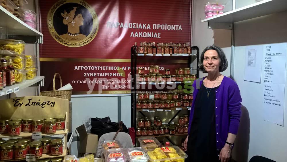 Με γεύσεις Λακωνίας πλημμύρισε το Σύνταγμα (πλούσιο φωτορεπορτάζ)