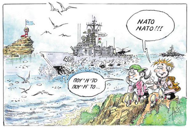 Σκίτσο ΝΑΤΟ