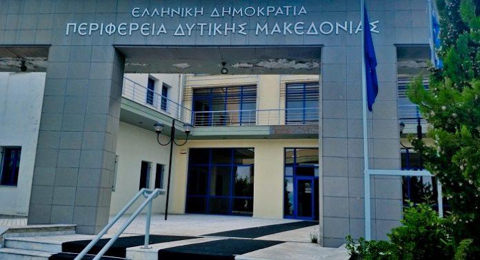 Ορίστηκαν οι νέοι αντιπεριφερειάρχες στην δυτική Μακεδονία