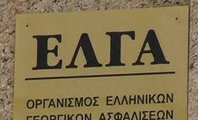EΛΓΑ: Έως 7 Απριλίου καταγραφή ζημιών στον Πλατανιά