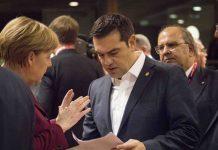 Σκόντο στην Ελλάδα για το ασφαλιστικό φέρεται έτοιμη να κάνει η Γερμανία
