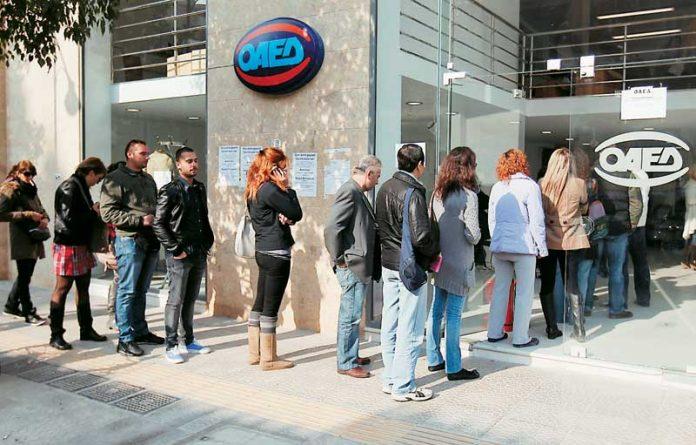 Στο 22,6% διαμορφώθηκε το ποσοστό ανεργίας στο γ' τρίμηνο του έτους από 23,1% το προηγούμενο τρίμηνο, σύμφωνα με την ΕΛΣΤΑΤ.