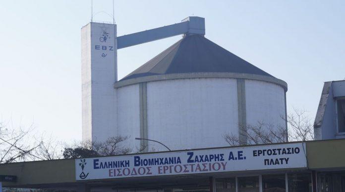 Προς παραίτηση η διοίκηση της ΕΒΖ, έκτακτη συνέλευση για νέο Δ.Σ.