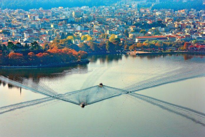 Συνέδριο: «Έξυπνες Λύσεις θεματικού τουρισμού στην Ηπείρο»