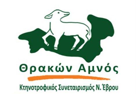 Το δικό του τυροκομείο αποκτά ο «Θρακών Αμνός». Τέλος Μαρτίου το ΑΤΜ γίδινου γάλακτος στην Αλεξανδρούπολη