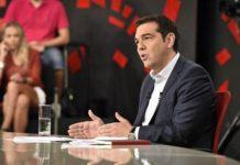 Το φορολογικό θα «ισοφαρίζει» τις απώλειες των αγροτών από το ασφαλιστικό, ισχυρίζεται ο Τσίπρας