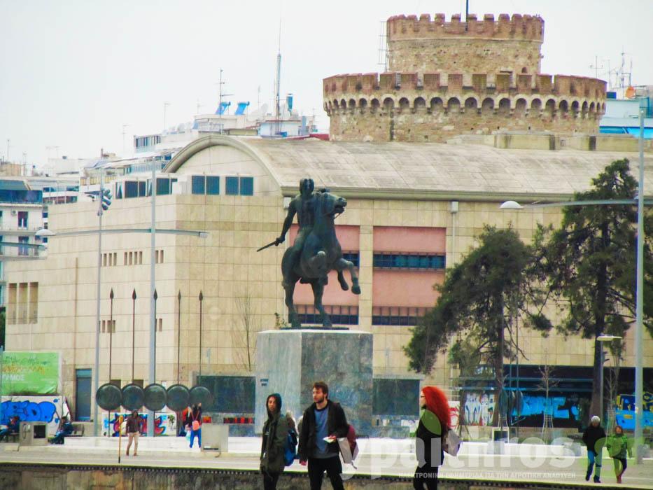 Η «Ύπαιθρος Χώρα» στη Θεσσαλονίκη