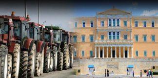 Κινητοποιήσεις για τους αδικημένους νέους αγρότες του 2009