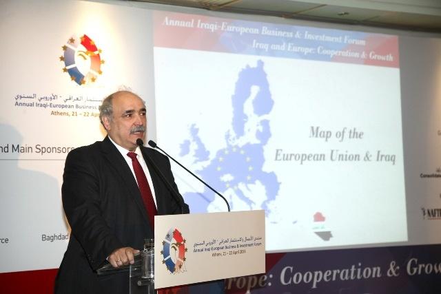 Το 1ο Ετήσιο Ιρακινό Ευρωπαϊκό Φόρουμ Επιχειρηματικότητας και Επενδύσεων