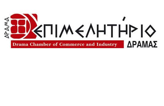 Διημερίδα για τη Νεοφυή Επιχειρηματικότητα στην Δράμα