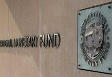 Επίσημη ελληνική πρόταση προς ESM για αποπληρωμή δανείων στο ΔΝΤ