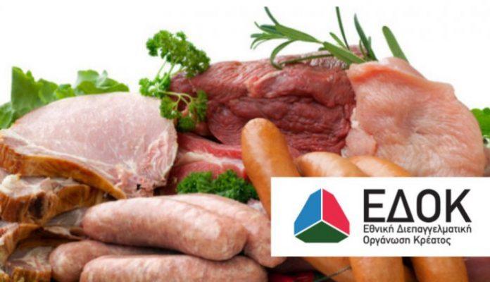 ΕΔΟΚ: Είσπραξη εισφορών απευθείας από τον παραγωγό