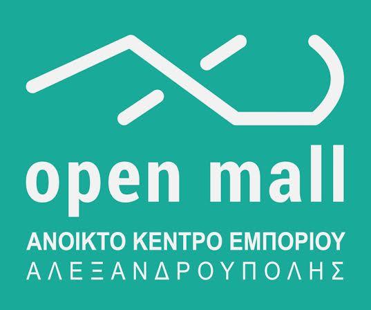 Εγκαινιάζεται ανοιχτό Κέντρο Εμπορίου στην Αλεξανδρούπολη