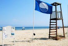 Γαλάζιες σημαίες: Πάλι θα μας περάσει η Τουρκία;