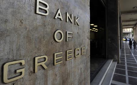 Mικρή μείωση στο έλλειμα ισοζυγίου τρεχουσών συναλλαγών