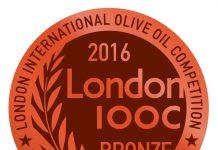 Διεθνής διάκριση για το ελαιόλαδο της Μαρώνειας στην Ροδόπη