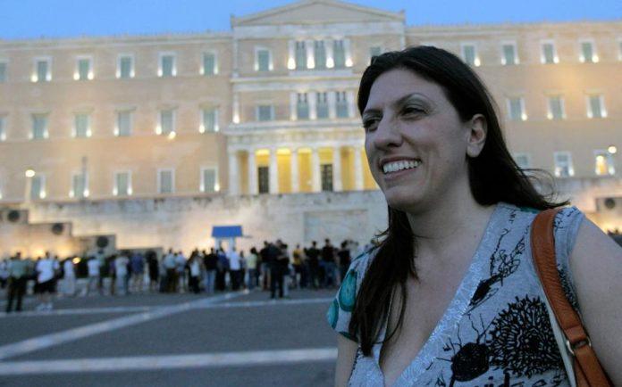 «Πλεύση Ελευθερίας» το νέο κόμμα της Ζωής Κωνσταντοπούλου