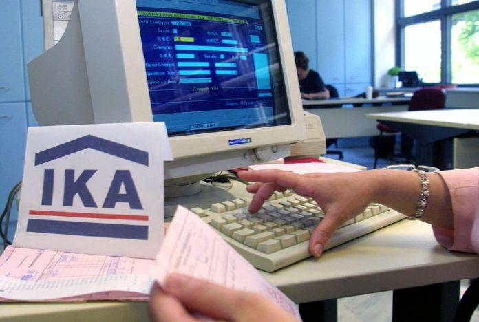 Ροδόπη: Πάνω από 2 εκατ. ευρώ τα πρόστιμα του ΙΚΑ για αδήλωτη εργασία