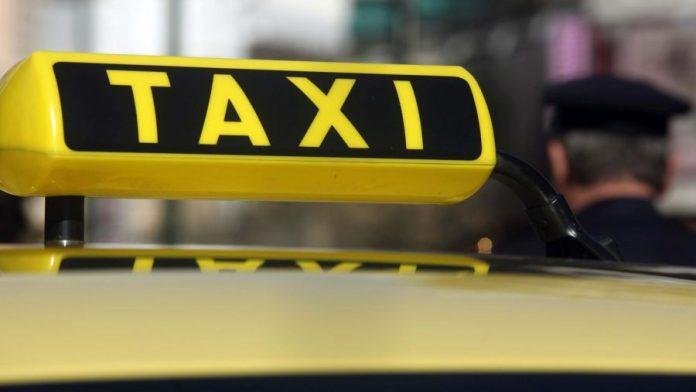 Ακινητοποιημένα αύριο τα ταξί σε όλη τη χώρα