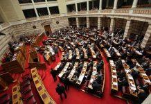 Ψηφίζεται το βράδυ ο νέος αναπτυξιακός νόμος