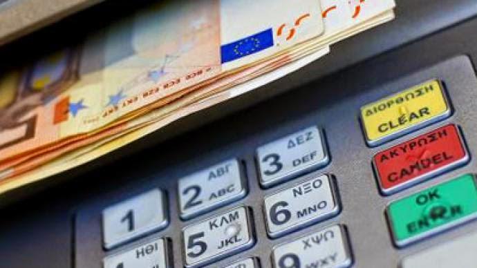 Από λάθος της Τράπεζας Φαρσαλινός αγρότηςβρέθηκε με 2 δισ. στον λογαριασμό του