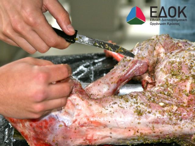 ΕΔΟΚ: Υγιεινή στα σφαγεία – συντήρηση και μεταφορά σφάγιων