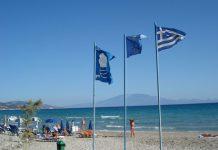 """Παγκόσμια ανακοίνωση """"Γαλάζιων Σημαιών"""" στην Ελλάδα"""