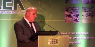 Παραιτήθηκε από μέλος του ΔΣ της ΠΑΣΕΓΕΣ ο Ελευθέριος Γίτσας