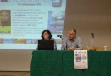 : Ημερίδα για καινοτόμες εφαρμογές στη βιώσιμη χρήση των υδάτινων πόρων